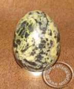 African Spotted Opaline Stone Egg
