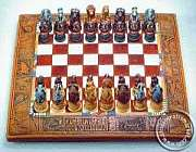 African Animal Chess Sets