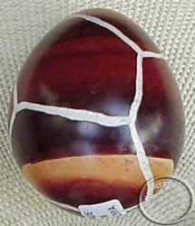 African stone egg - cracked