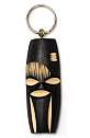 African Mask Key ring